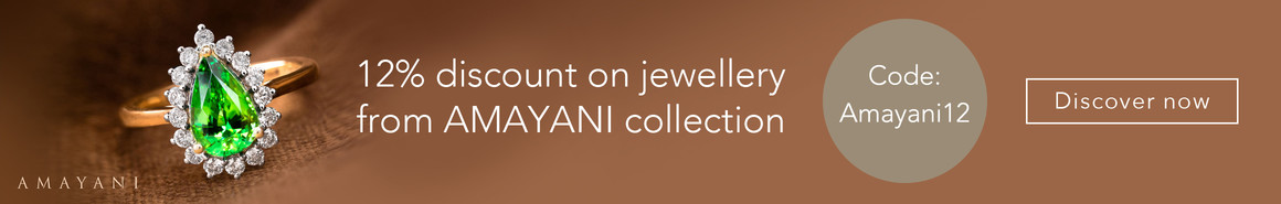 Amayani collection